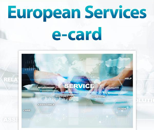 European Services e-card