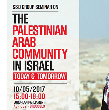 S&D Group Seminar: The Palestinian Arab Community in Israel - Today and Tomorrow