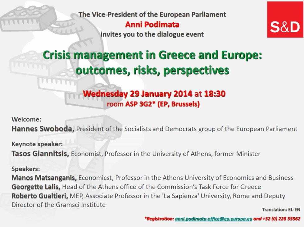 Crisis management in Greece and Europe: outcomes, risks, perspectives